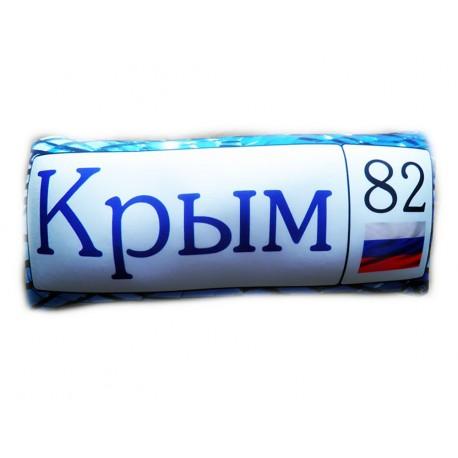 Подушка,Номерок,КРЫМ-82