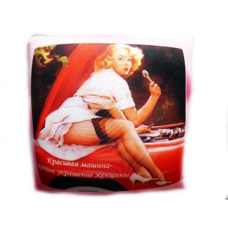 Подушка,Красивая машина-лучшее украшение женщины,Антистресс,