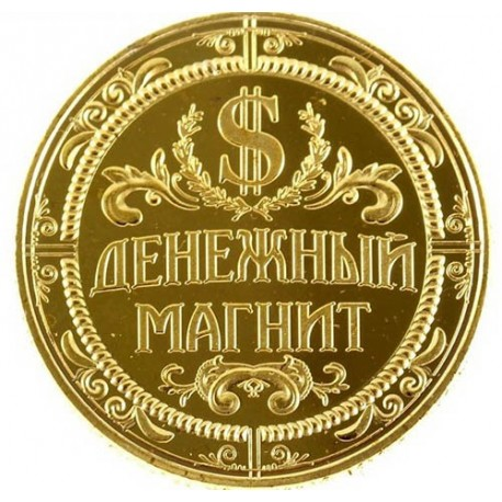 Монета Денежный магнит