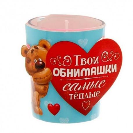 Свеча в стаканчике ,Твои обнимашки, 6,3 х 6,5 см