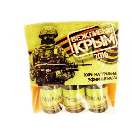 Набор эфирных масел ,Вежливый Крым,