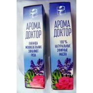 АРОМАДОКТОР, смесь эфирных масел лаванды,эвкалипта,розы,можжевельника Спрей 10мл.