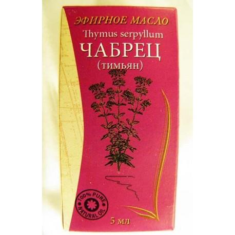 Эфирное масло ,Чабрец,Тимьян,5мл