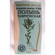 Эфирное масло ,Полынь Таврическая,5мл