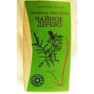 Эфирное масло ,Чайное дерево,5мл