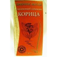 Эфирное масло ,Корица,5мл