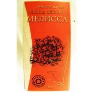Эфирное масло ,Мелиса,5мл