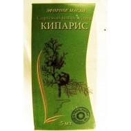 Эфирное масло ,Кипарис,5мл