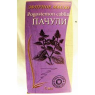 Эфирное масло ,Пачули,5мл