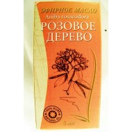 Эфирное масло ,Розовое дерево,5мл