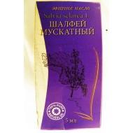Эфирное масло ,Шалфей мускатный,5мл