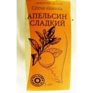 Эфирное масло ,Апельсин сладкий,5мл