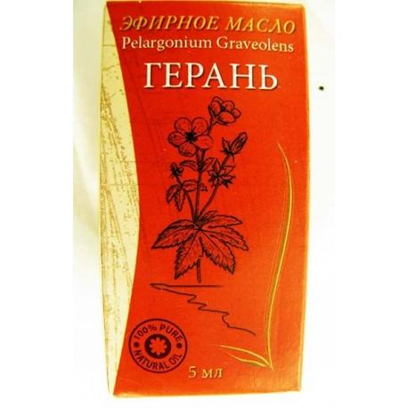 Эфирное масло ,Герань,5мл