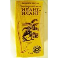 Эфирное масло ,Иланг-иланг ,5мл