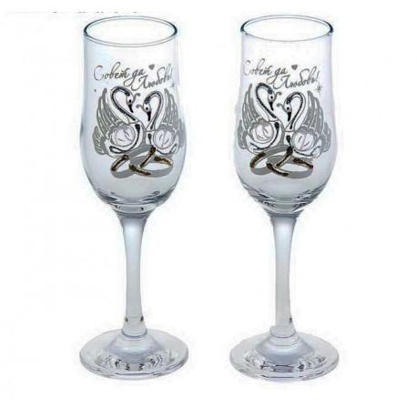 Набор свадебных бокалов ,Совет да любовь, с лебедями, цвет белый