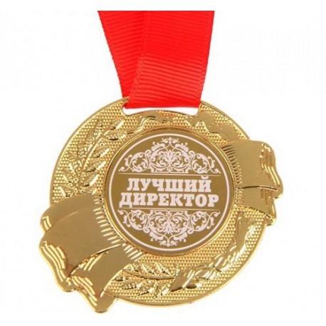 Медаль в бархатной коробке ,Ассортимент 2, диам 5 см