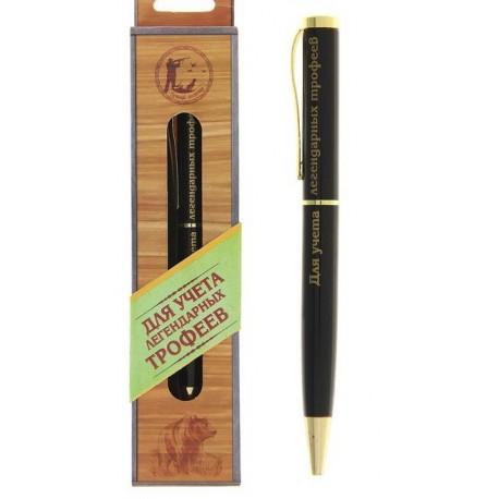 Ручка в подарочной упаковке ,Для охотника,