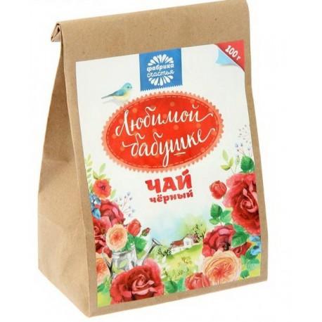 Чай черный подарочный 100 гр Любимой бабушке №1