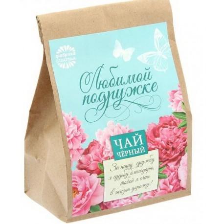 Чай черный подарочный 100 гр Любимой подруге №2