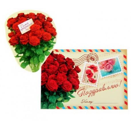 Подарочный конверт с открыткой Счастья и любви ,10 х7 см