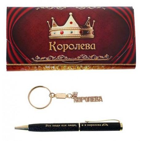 Набор 2 в 1 ,Королева, ручка и брелок