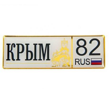 Магнит автономер ,Крым,