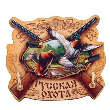 Ключница ,Русская охота,