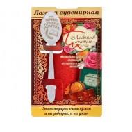 Ложка сувенирная на открытке ,Лучший учитель,3 х 13,7см