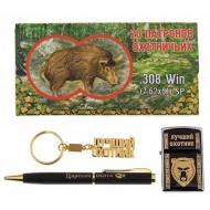 Набор 3 в 1 ,Охотник, зажигалка, ручка, брелок
