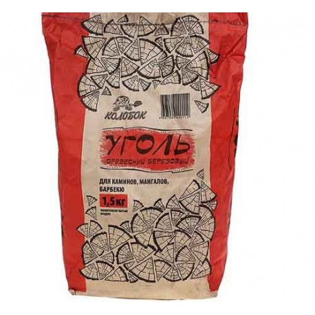 Уголь древесный березовый 1,5 кг Колобок