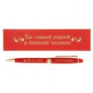 Ручка в деревянном футляре ,Ты - самая лучшая Бабушка!, на футляре ,Ты-самый родной и близкий человек