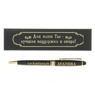 Ручка в деревянном футляре,Любимый дедушка,на футляре,Для меня Ты - лучшая поддержка и опора