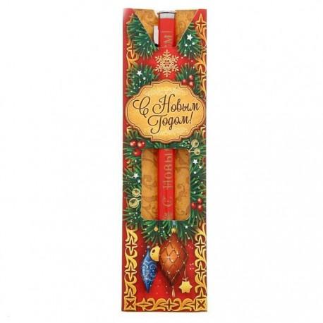 Ручка подарочная ,С Новым Годом,