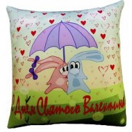 Подушка ,Влюбленные зайцы под зонтиком,