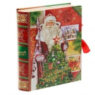 Коробка-книга подарочная ,Дедушка Мороз, 17 х22см