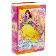 Коробка-книга подарочная ,Волшебная сказка, Принцессы, Белль
