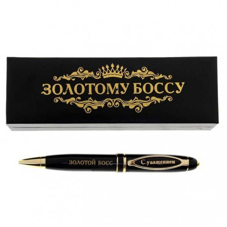 Ручка ,Золотому Боссу, в футляре из искусственной кожи