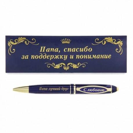 Ручка ,Папа лучший друг, в футляре из искусственной кожи