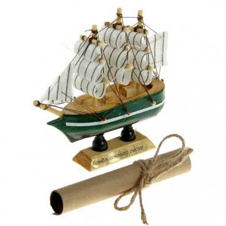 Корабль сувенирный ,Корабль семейного счастья,