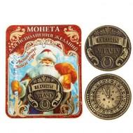 Монета новогодняя ,на счастье и удачу,