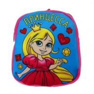 Рюкзак детский ,Принцесса,р-р30х26см