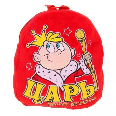 Мягкий рюкзак ,Царь,