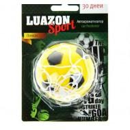 Ароматизатор для авто ,Luazon Sport, лимон