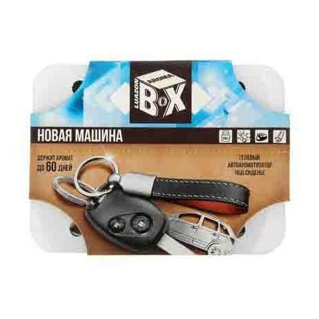Ароматизатор под сиденье авто ,Aroma box,аромат новая машина