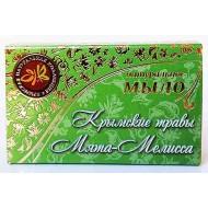 Натуральное мыло ,Мята-Мелисса