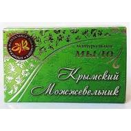 Натуральное мыло ,Крымский Можжевельник