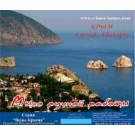Набор Крымского мыла — Гурзуф. Адалары