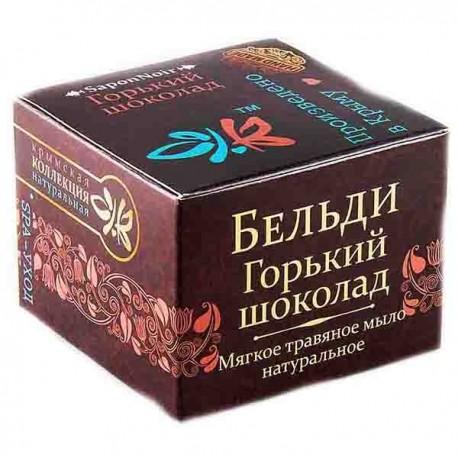 Мягкое травяное мыло Горький шоколад