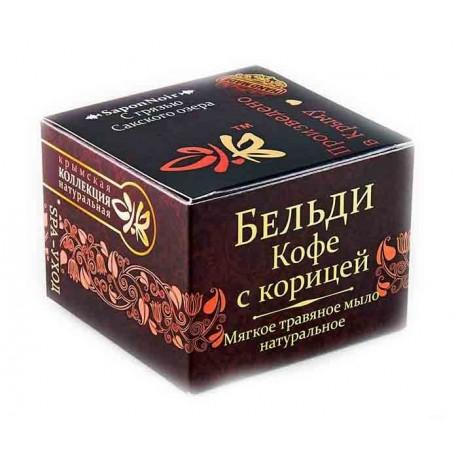 Мягкое травяное мыло Кофе с Корицей