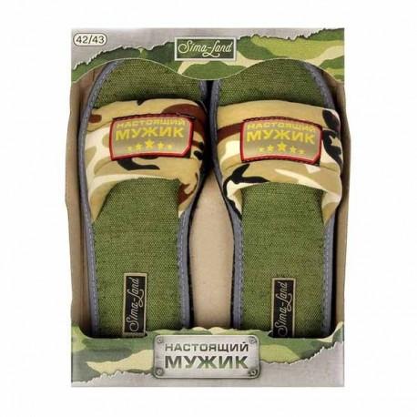 Тапочки мужские подарочной упаковке ,Настоящий Мужик,размер 42-43